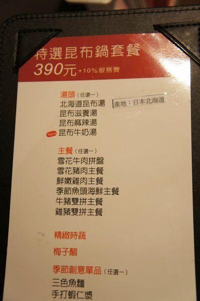 tn_DSC06068.JPG