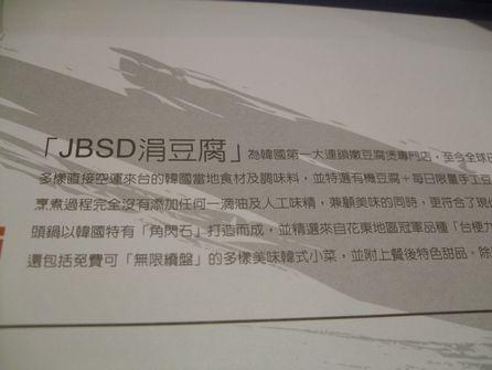 tn_DSCF0255.JPG