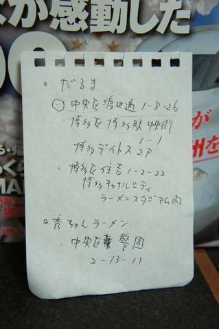 tn_DSC06679.JPG