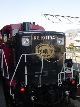 DSC07094.JPG