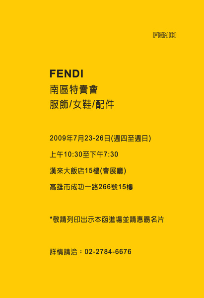 Fendi family sale edm 0723-26_2009.jpg