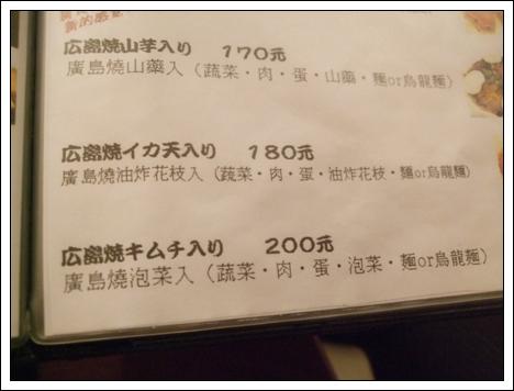 DSCF6949.JPG