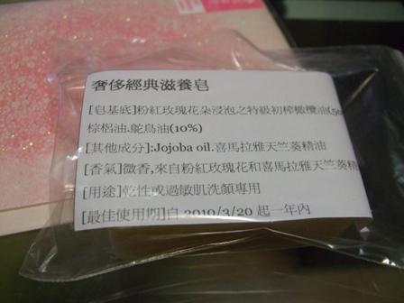 DSCF0619.JPG