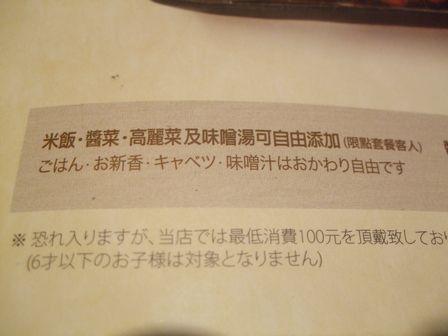 tn_DSCF0075.JPG