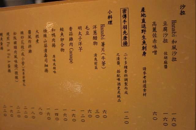 tn_DSC00990.JPG