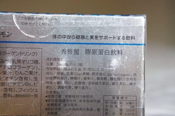 tn_DSC00466.JPG