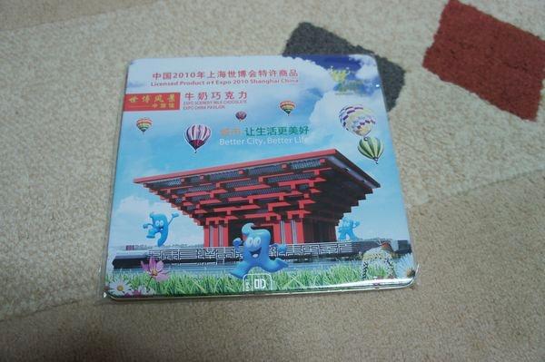 tn_DSC09329.JPG