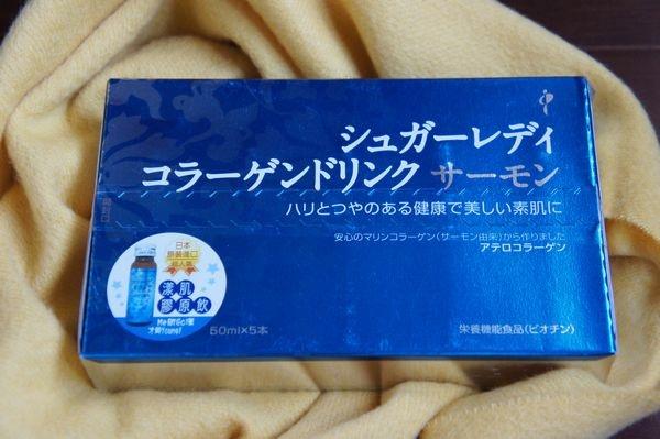 tn_DSC00465.JPG