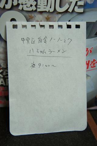 tn_DSC06680.JPG