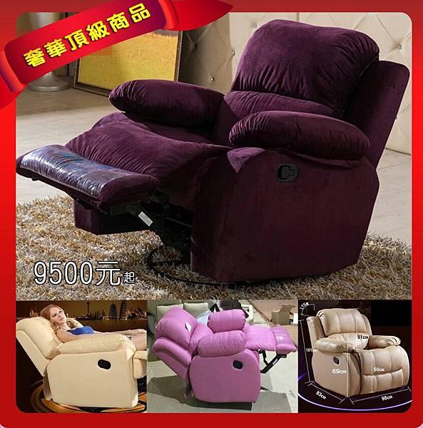 sofa-1023.jpg
