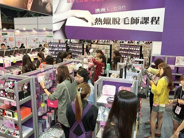 Beauty Show-1122-01.jpg
