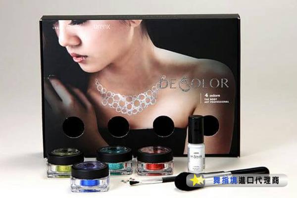 some-n09-紋身造型產品-206.jpg