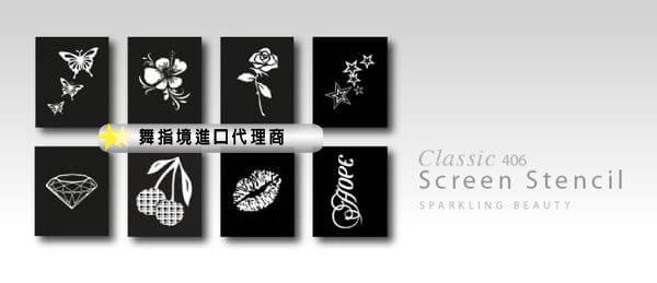 some-n09-紋身造型產品-201.jpg