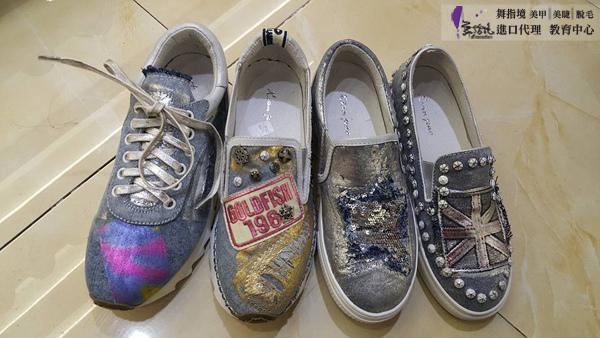 韓版精品鞋款系列-T24-05.jpg