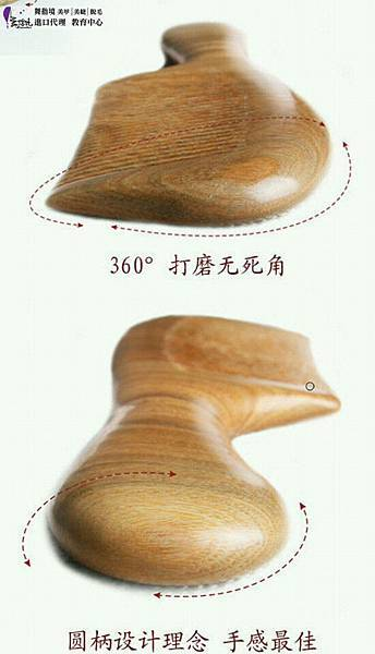 頂級木檀梳T06.jpg
