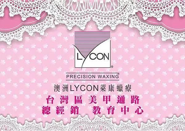 澳洲Lycon熱蠟除毛專業創業班課程-014.jpg
