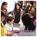 20141009-美甲創業班2.jpg