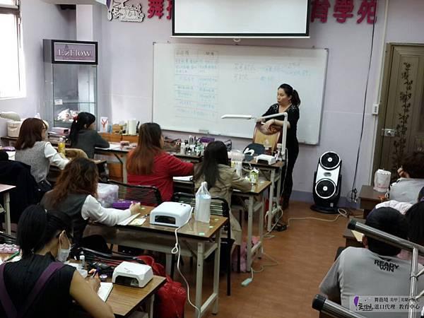 TIFFIYA研習課程n01.jpg