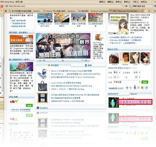 hk.msn.com