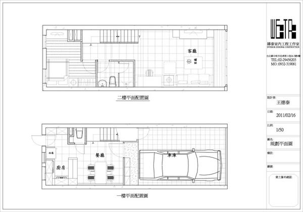 住宅設計圖.jpg