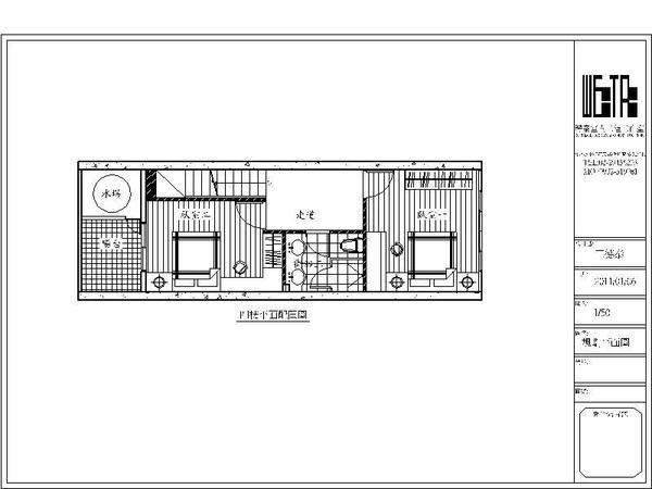 菁穗家櫃體-Model1-3.jpg