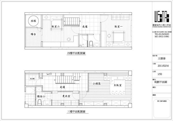 住宅設計圖一.jpg