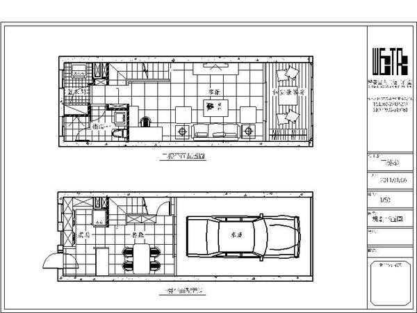 菁穗家櫃體-Model1-1.jpg