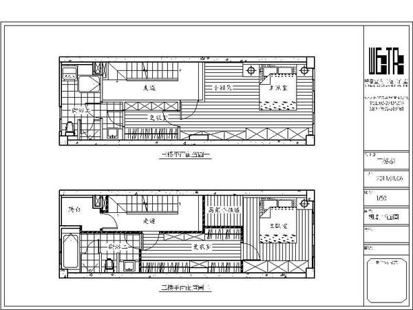 菁穗家櫃體-Model3-2.jpg