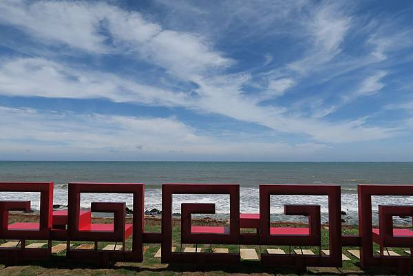 北海岸最美景觀餐廳,獨特遊輪主題餐廳,品嘗優質北海岸下午茶。石門景觀餐廳及唯一主題餐廳,讓您渡過最悠閒北海岸下午茶時光!