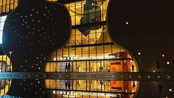 台中國家歌劇院~1_6377.jpg