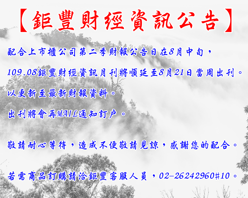1090810-2.png