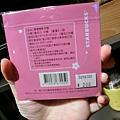 CIMG0802.JPG