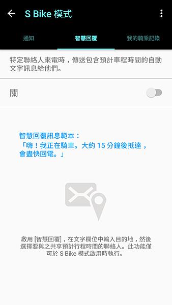 Screenshot_20160612-223127.png