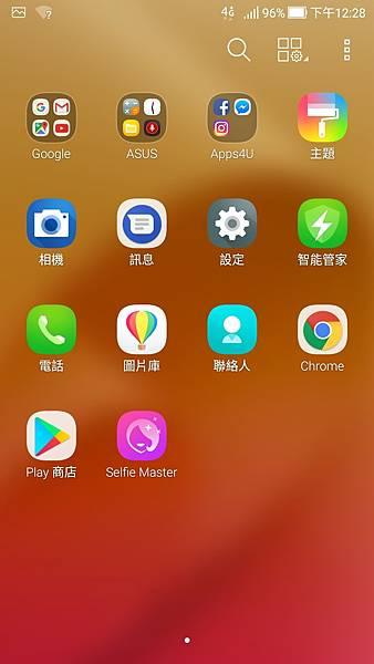 Screenshot_20170925-122839.jpg