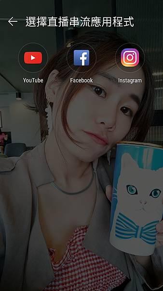 ASUS-ZenFone-美顏直播5.jpg
