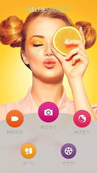 ASUS-ZenFone-Selfie Master.jpg