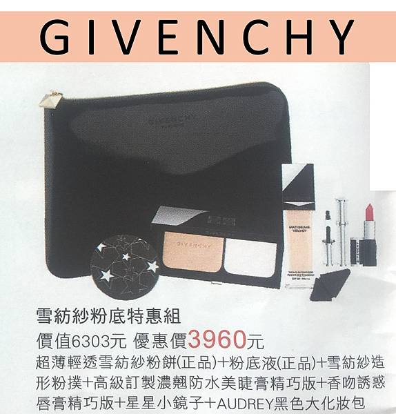GIVENCHY-1.jpg