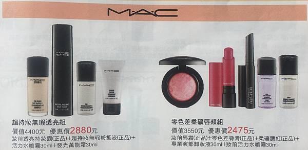 MAC-1.jpg
