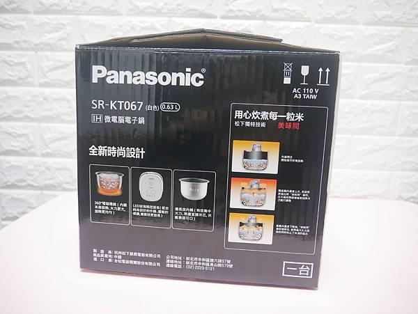 P1050288.JPG