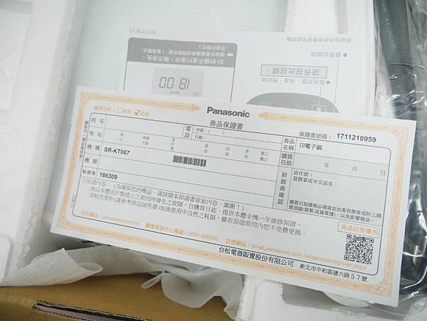 P1050297.JPG