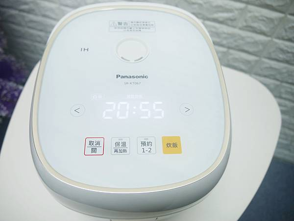 P1050380.JPG