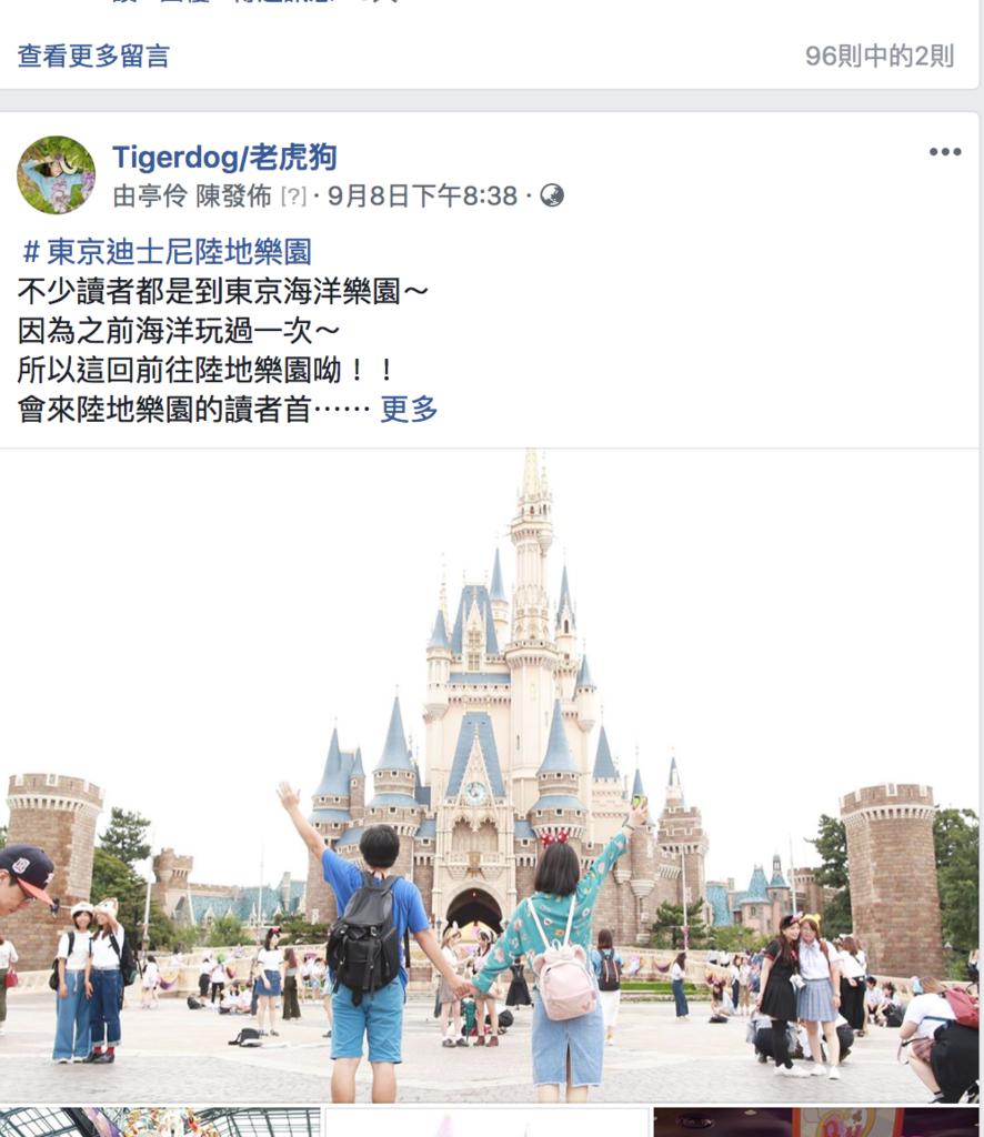 螢幕快照 2018-09-14 下午3.10.15