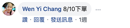 螢幕快照 2019-08-26 下午9.48.01
