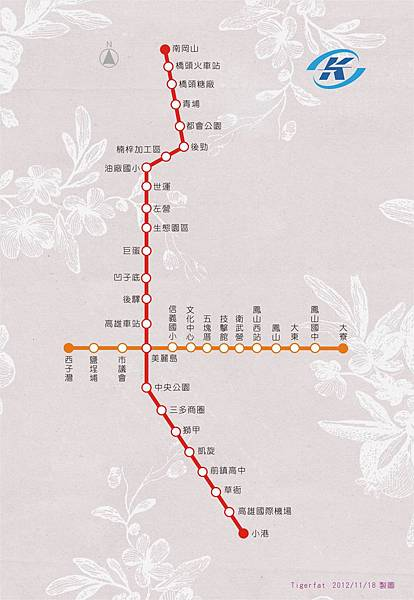捷運圖2012_11_18_高雄