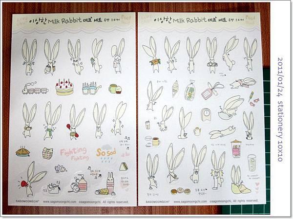 大耳兔貼紙