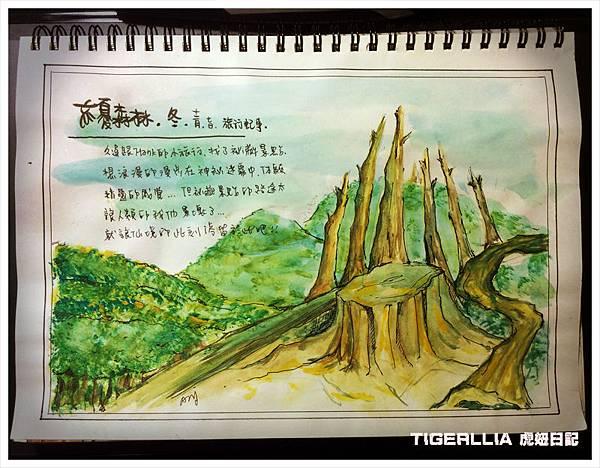 tigerllia_旅繪