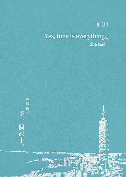 01_畫一個故事.png