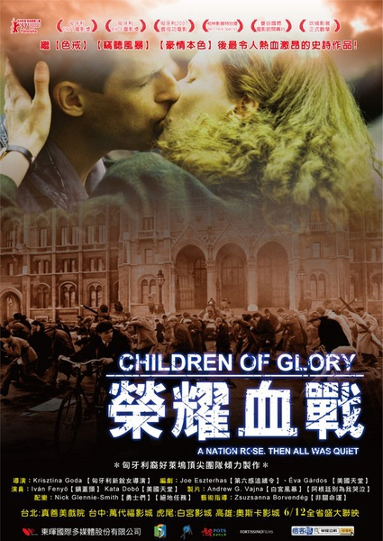Children of Glory.jpg