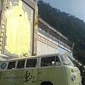 台南東山咖啡餐車