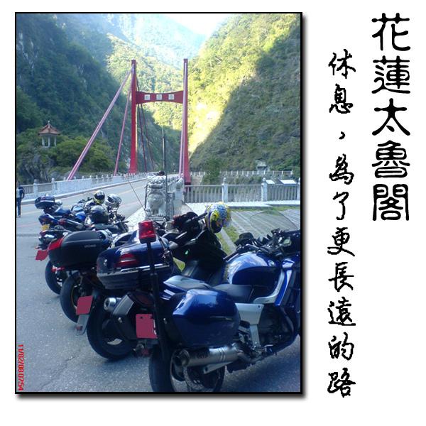 DSC04131W.jpg